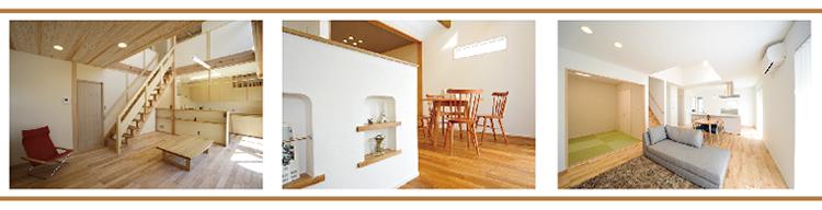 スケッチハウスが「地震対策」と「自然の素材」にこだわった家