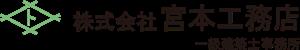 東大阪市・八尾市│新築一戸建て・注文住宅